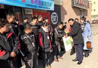 青海省西宁团市委开展关爱 贫困快递员冬日送温暖活动