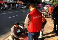阳光同行 双工协作社区巡岗助力社会救助