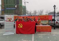 蚌埠市稳恒者公益协会深入宏业第三社区发放微信黄手环