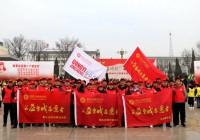 山西省公益晋城志愿者参加2019学雷锋志愿服务主题活动