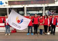 内蒙古乌海市爱心协会参加无偿献血、造血干细胞采集活动