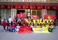 河南开封【母亲节】感受生命成长,体验爱的教育 ----中华公益小记者与公益小天使共同走进圣玛医院