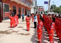 内黄县枣乡应急救援中心第七中队成立 举行揭牌仪式