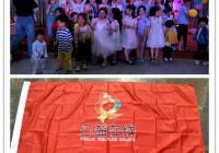 """""""梦幻彩虹,童心飞扬""""社区儿童节圆满落幕"""