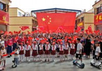 """百人大合唱快闪 """"我爱我的祖国""""唱响湖北省五峰百年古茶道"""