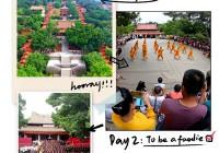 庆祝新中国成立70周年!泉州少林寺金刚大法会圆满举行