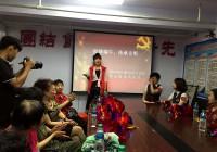锦州黑山博爱爱心团举行扶贫公益活动