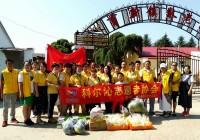 """科尔沁志愿者协会6月22日走进育新敬老院""""尊老爱老,你我同行""""活动"""