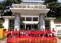 中秋节大爱人生志愿者慰问孤寡老人和精准扶贫户