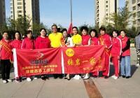 张岩一家亲爱心团队志愿者参加建国路街道星光社区升国旗仪式