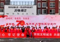 河南开封【祖国颂】新时代有理想勇担当--庆新中国70华诞文明社区公益行