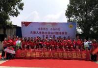 湖北武汉新洲大爱人生助力段山村精准扶贫