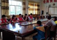 思南县青年志愿者协会组织走进张家寨小学捐资助学活动
