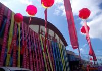 """爱在一起・情定上古 ――内蒙古包头市第十一届""""上古""""鹿城 相亲文化节圆满举行"""