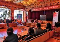 """西藏益行社会工作服务中心""""诚信建设万里行""""系列活动进社区活动"""