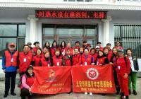 志愿服务暖人心――黑龙江省北安市雨露青年志愿者走进社区发放爱心黄手环