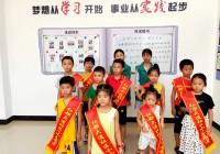 """庆祝新中国成立70周年,爱经典诗词,诵千古美文"""" 社区文化生活系列活动"""