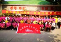 河南阳光大姐家政服务团队携手官渡镇党员志愿者来到河南残友
