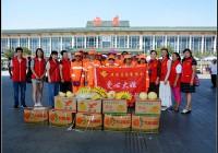 陕西省慈善协会爱心大姐团队志愿者关爱保洁员