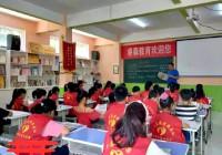公益小记者中牟县招募组举行新闻写作培训 争做合格小记者