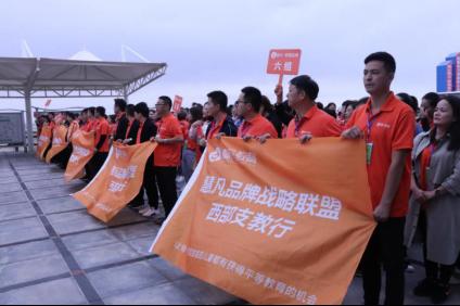 马云退休后投身教育行业 慧凡教育超前公益理念将成趋势