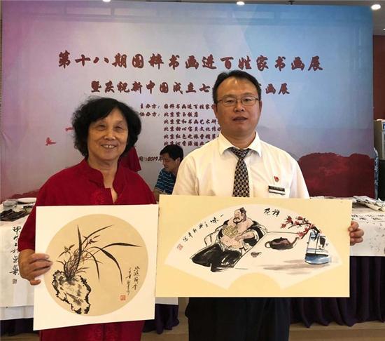 第十八期国粹书画进百姓家书画展在北京紫玉饭店举行
