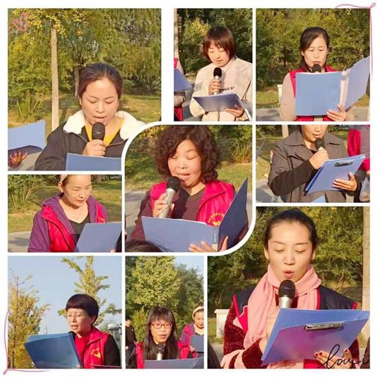 《秋之韵》保定市百城万人读中国活动