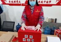 抗击疫情――公益在线唐山公益记录者在行动