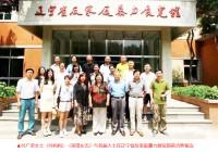 江平、郭道晖等专家称:辽宁反家暴展览馆价值巨大