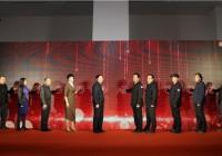 中国少年儿童文化艺术基金会美术公益基金启动仪式在北京举行
