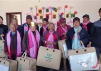 """这个重阳不一样:珍珠泉乡温馨家园为老年残疾人举办""""长寿宴"""""""