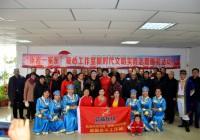 张岩一家亲爱心团队志愿者开展慰问帮扶内初班品学兼优学生活动