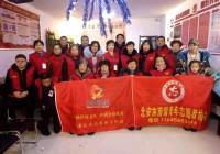 【文明实践正当时】黑龙江省北安市主题党日凝聚党员力量