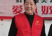 蚌埠爱心奶奶团团长钮金龙捐款一万元支援抗疫