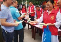 武冈义工联举行六五世界环境日宣传活动