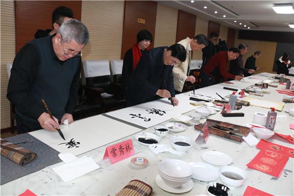 """举办""""新起航""""残疾人传统文化服务项目北京•张家口文化交流活动"""
