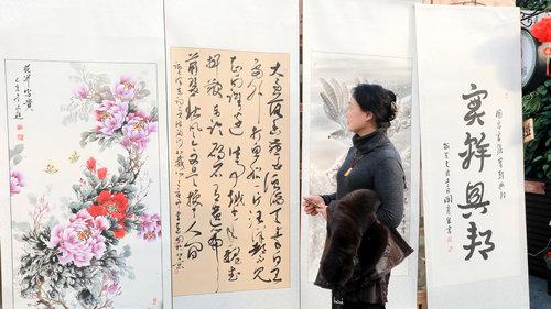北京宣和艺术院迎新春公益书画展在京举行