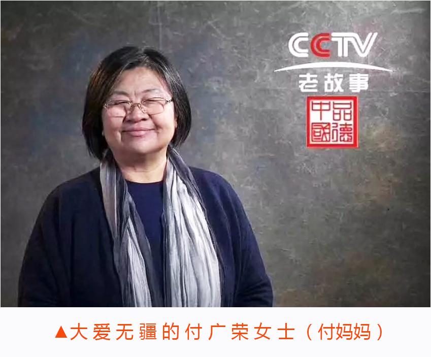 党员付妈妈携重刑刑释创业人员为武汉疫区捐款祈福