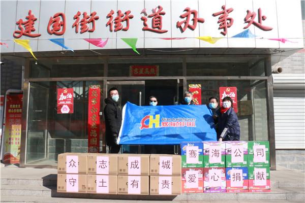 骞海鼓风机慰问防控疫情社区一线工作人员
