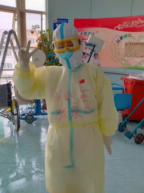"""【守护生命】在战""""疫""""中的巾帼英雄――张家口市传染病医院护士刘晓燕"""