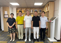 中国第八个烈士纪念日公益在线湖北站――走访湖北红军精神研究会