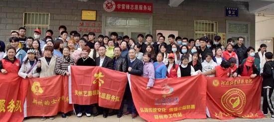 """使郑州成为一座""""公益城"""" 我们在行动,""""致敬公益人"""""""