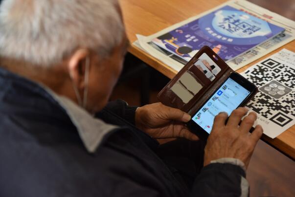 贝壳宣布2021年投入千万助力老人跨越数字鸿沟