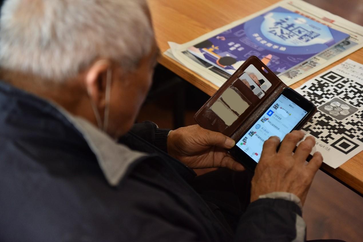 贝壳免费发放百万《手机使用手册》助老人跨越数字鸿沟