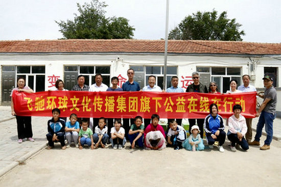 北京爱心人士走进察右中旗宏盘乡中心校捐资助学献爱心